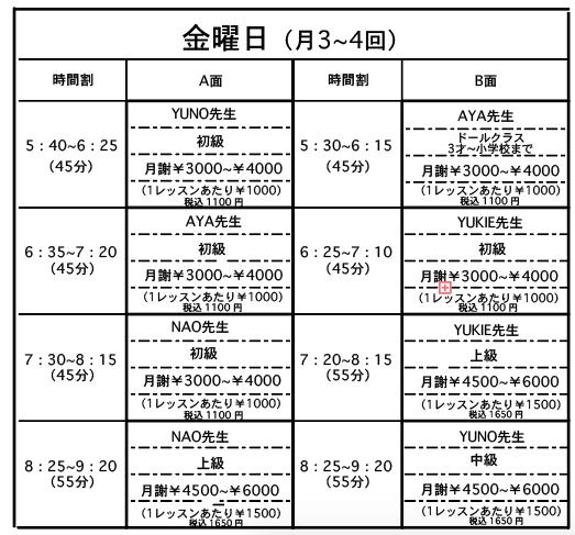 スクリーンショット 2020-05-24 14.24.54