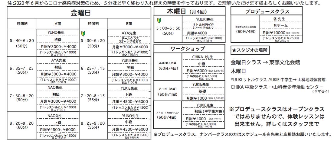 スクリーンショット 2020-11-04 20.08.31