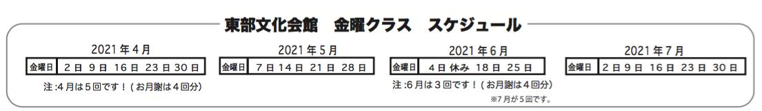 スクリーンショット 2021-03-31 11.53.07
