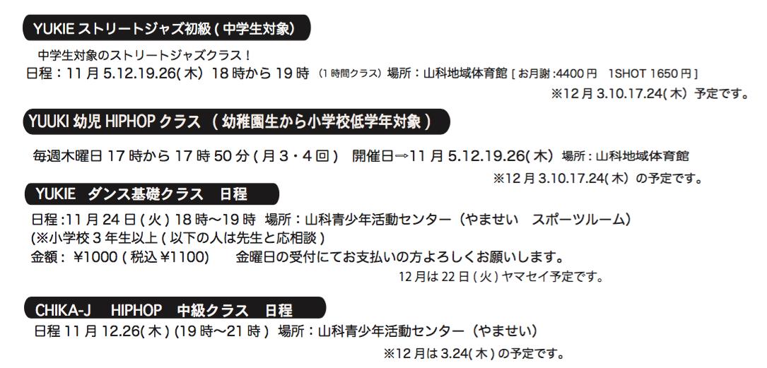スクリーンショット 2020-11-04 20.07.14
