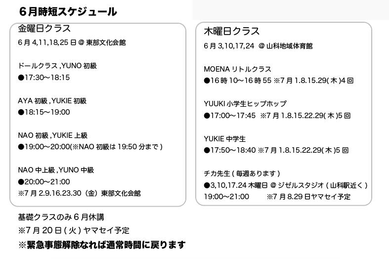 スクリーンショット 2021-06-02 21.20.58