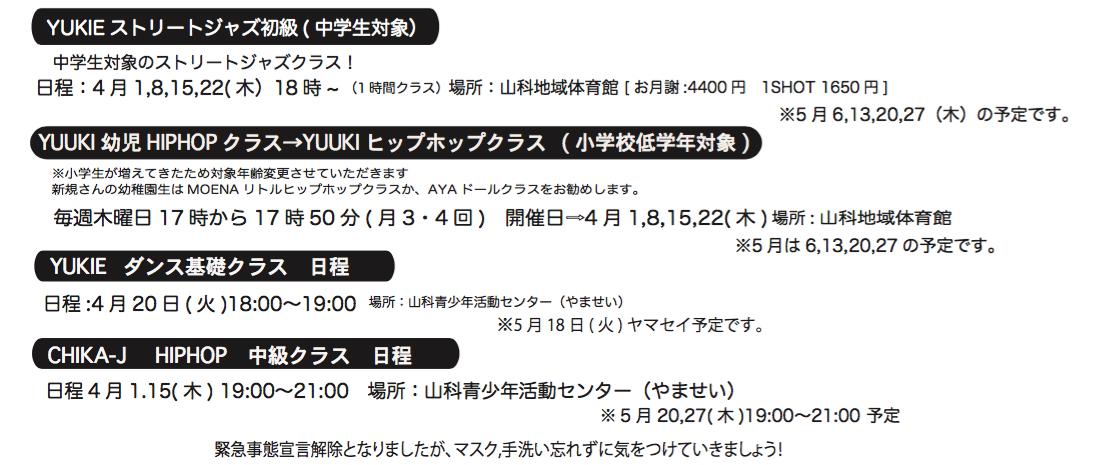 スクリーンショット 2021-03-31 11.53.39