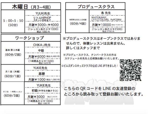 スクリーンショット 2020-06-05 10.13.14