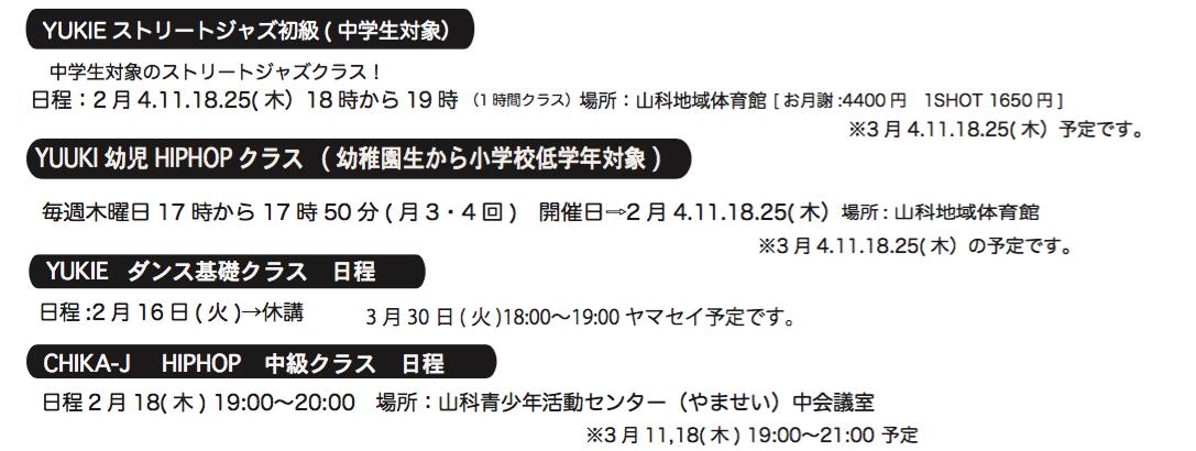 スクリーンショット 2021-02-05 15.54.38