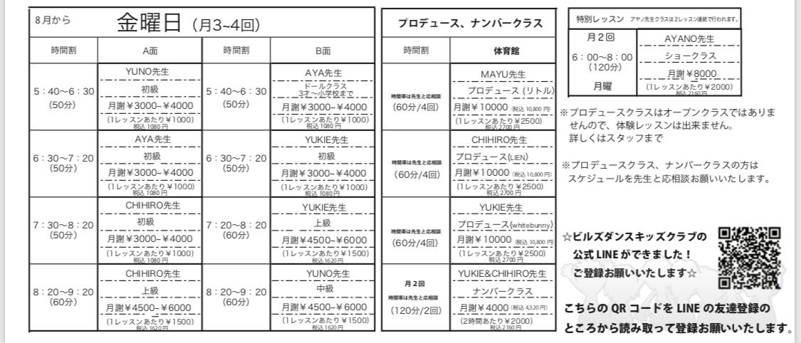 F592CD07-03CE-443C-B4E8-88320E7C74F0