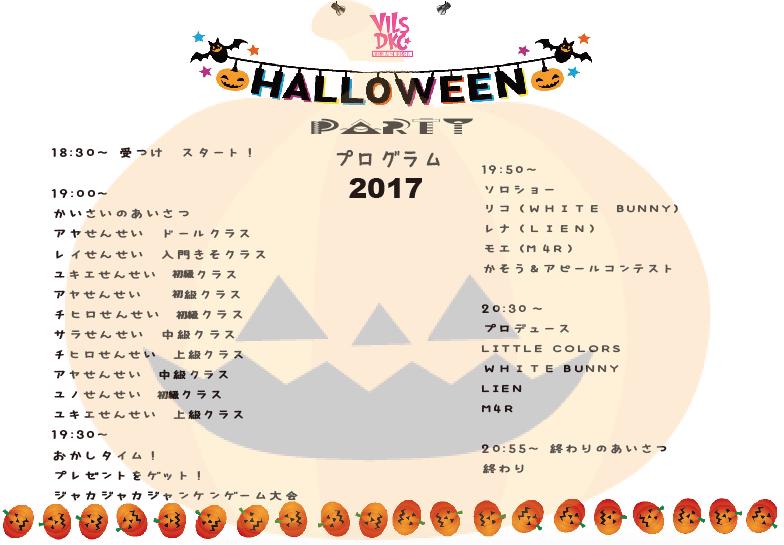 スクリーンショット 2017-10-12 23.32.57
