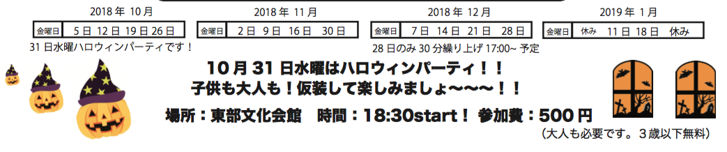 スクリーンショット 2018-10-15 13.56.35