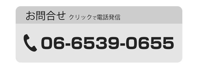 電話 京都ダンススクール VILsダンスキッズクラブ
